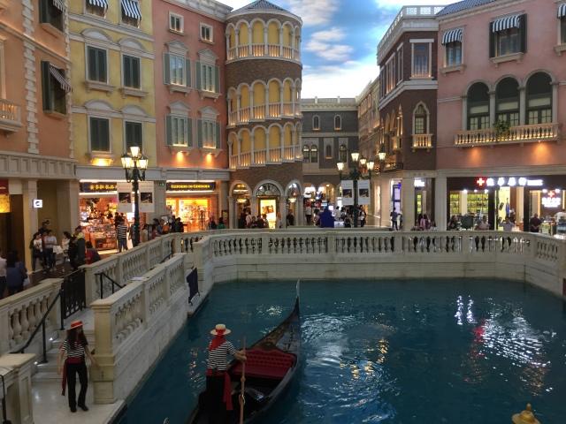 Urlaubsreise Macau